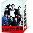 【送料無料】うぬぼれ刑事 DVD-BOX 【DVD】