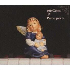 (クラシック)/ベスト・オブ・ベスト ピアノ名曲100 【CD】