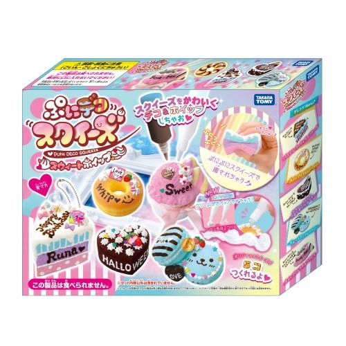 ぷにデコスクイーズ スウィートホイップ おもちゃ こども 子供 女の子 ままごと ごっこ 作る 8歳