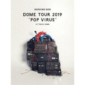 星野源/DOME TOUR POP VIRUS at TOKYO DOME《通常盤》 【DVD】