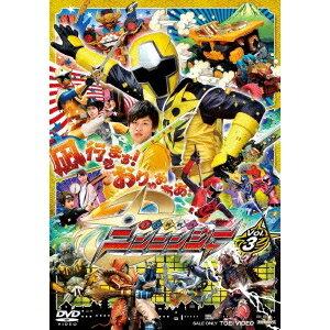 手裏剣戦隊ニンニンジャー Vol.3 【DVD】