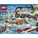 【送料無料】LEGO 60167 シティ 海上レスキュー隊と司令基地