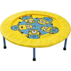 ホップフィット ミニオンズおもちゃ こども 子供 知育 勉強 遊具 室内 3歳
