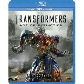 トランスフォーマー/ロストエイジ《3D&2DBlu-rayセット》 【Blu-ray】