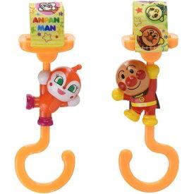 アンパンマン ベビーカー用フックおもちゃ こども 子供 知育 勉強 ベビー 0歳