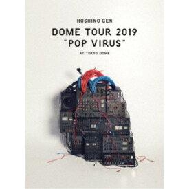 星野源/DOME TOUR POP VIRUS at TOKYO DOME (初回限定) 【Blu-ray】