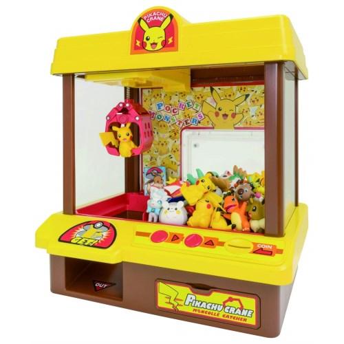 【送料無料】ポケットモンスター ピカチュウクレーン モンコレキャッチャー おもちゃ こども 子供 スポーツトイ 外遊び 4歳 ポケモン