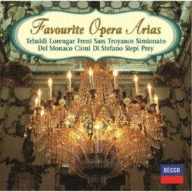 (クラシック)/珠玉のオペラ・アリア名曲集 【CD】