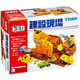トミカ アクション建設現場 おもちゃ こども 子供 男の子 ミニカー 車 くるま 3歳