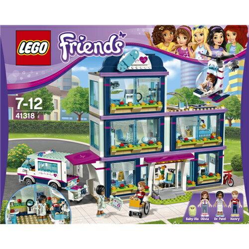 【送料無料】LEGO 41318 フレンズ ハートレイクシティの病院