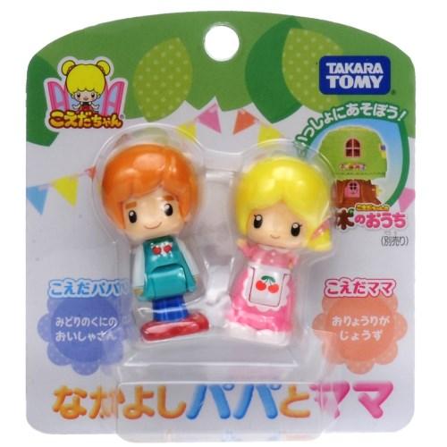 こえだちゃん なかよしパパとママ おもちゃ こども 子供 女の子 人形遊び クリスマス プレゼント 3歳