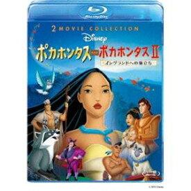 ポカホンタス&ポカホンタスII 2Movie Collection 【Blu-ray】