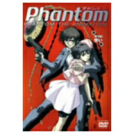 Phantom PHANTOM THE ANIMATION 2 【DVD】