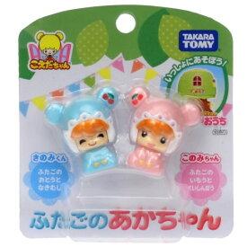 こえだちゃん ふたごのあかちゃん おもちゃ こども 子供 女の子 人形遊び 3歳