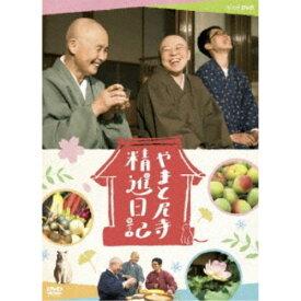 やまと尼寺 精進日記 【DVD】