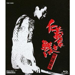 仁義なき戦い 代理戦争 【Blu-ray】