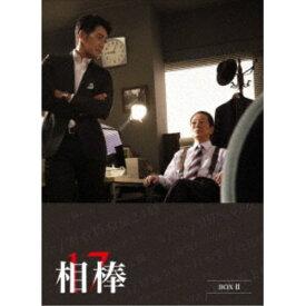 相棒 season 17 DVD-BOX II 【DVD】