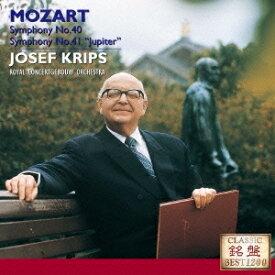ヨーゼフ・クリップス/モーツァルト:交響曲第40番・第41番≪ジュピター≫ 【CD】