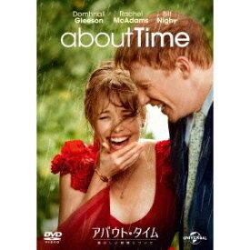アバウト・タイム〜愛おしい時間について〜 【DVD】