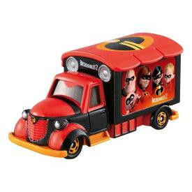 ディズニーモータース グッディキャリー インクレディブル・ファミリー おもちゃ こども 子供 男の子 ミニカー 車 くるま 3歳 Mr.インクレディブル