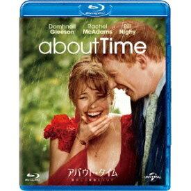 アバウト・タイム〜愛おしい時間について〜 【Blu-ray】