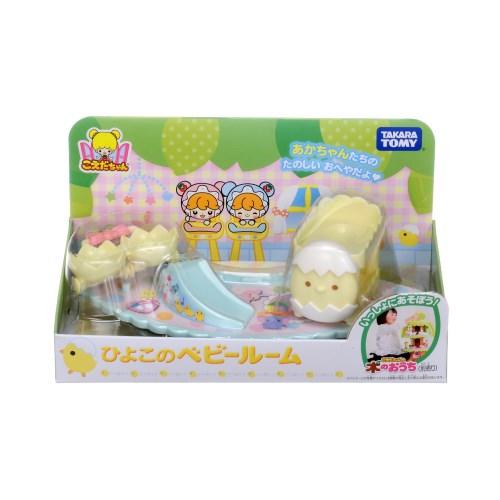 こえだちゃん ひよこのベビールーム おもちゃ こども 子供 女の子 人形遊び ハウス クリスマス プレゼント 3歳