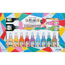 GDS14 グラスデコおもちゃ こども 子供 女の子 ままごと ごっこ 作る 6歳