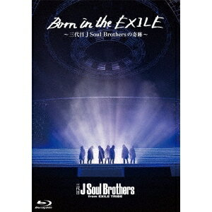 三代目 J Soul Brothers from EXILE TRIBE/Born in the EXILE〜三代目J Soul Brothersの奇跡〜《通常版》 【Blu-ray】