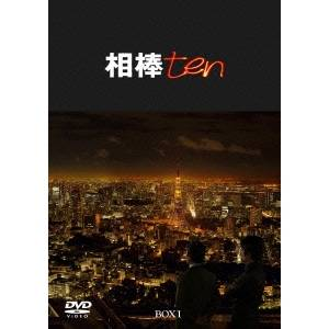 【送料無料】相棒 season 10 DVD-BOX I 【DVD】