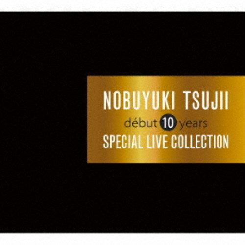 【送料無料】辻井伸行/CDデビュー10周年記念 スペシャルLIVEコレクション《スペシャルBOX盤》 (初回限定) 【CD+DVD】