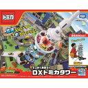 【送料無料】トミカワールド でっかく遊ぼう!DXトミカタワー おもちゃ こども 子供 男の子 ミニカー 車 くるま