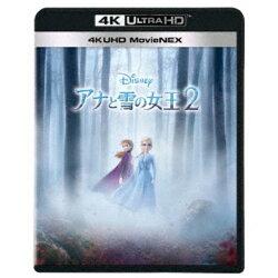 アナと雪の女王2MovieNEXUltraHD【Blu-ray】