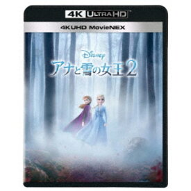 アナと雪の女王2 MovieNEX UltraHD 【Blu-ray】