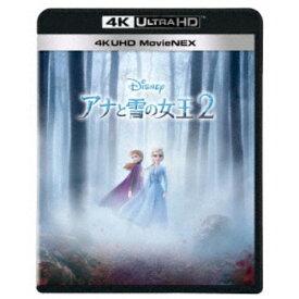アナと雪の女王2 MovieNEX UltraHD 【Blu-ray】