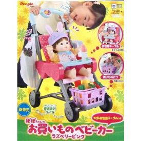 ぽぽちゃん カゴ&お世話テーブルつき ぽぽちゃんのお買い物ベビーカー ラズベリーピンク おもちゃ こども 子供 女の子 人形遊び 小物