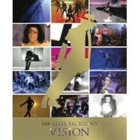 マイケル・ジャクソン VISION (初回限定) 【DVD】