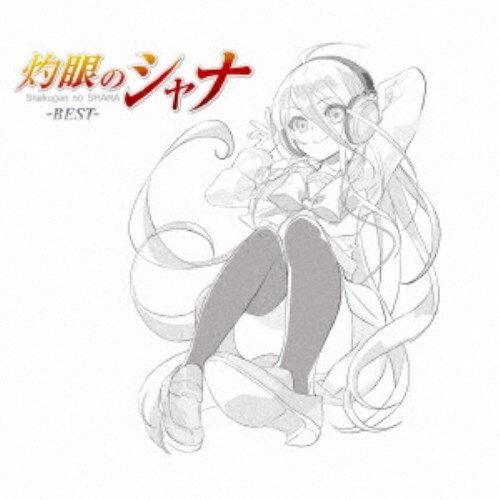 (アニメーション)/灼眼のシャナ-BEST- (初回限定) 【CD+Blu-ray】
