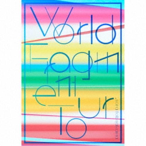 【送料無料】sora tob sakana/World Fragment Tour (初回限定) 【CD+Blu-ray】