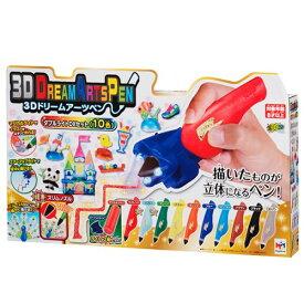 3Dドリームアーツペン ダブルライトDXセット(10色)おもちゃ こども 子供 女の子 ままごと ごっこ 作る 8歳