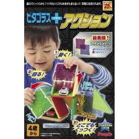 ピタゴラス+(プラス) アクション おもちゃ こども 子供 知育 勉強 0歳7ヶ月