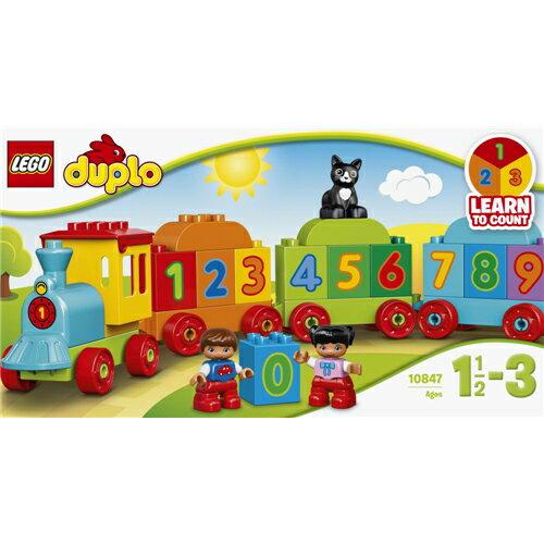 LEGO 10847 デュプロ はじめてのデュプロ かずあそびトレイン