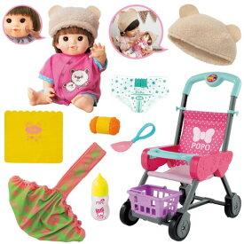 ぽぽちゃんデビューパーフェクトセット2020 お買い物ベビーカー&子育てお道具6点つきおもちゃ こども 子供 女の子 人形遊び 2歳