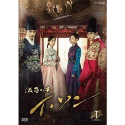 【送料無料】仮面の王 イ・ソン DVD-BOXI 【DVD】