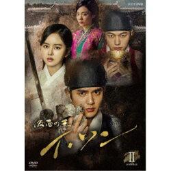仮面の王イ・ソンDVD-BOXII【DVD】