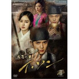 【送料無料】仮面の王 イ・ソン DVD-BOXII 【DVD】