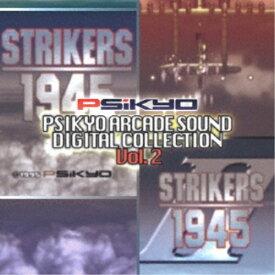 彩京/彩京 ARCADE SOUND DIGITAL COLLECTION Vol.2 【CD】