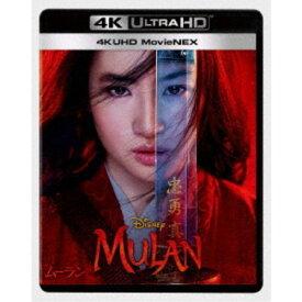 ムーラン MovieNEX UltraHD 【Blu-ray】