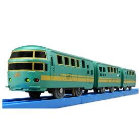 プラレール S-21 JR九州ゆふいんの森 おもちゃ こども 子供 男の子 電車 3歳