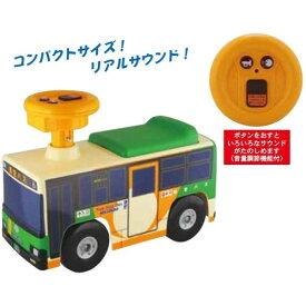 乗用 都営バスおもちゃ こども 子供 知育 勉強