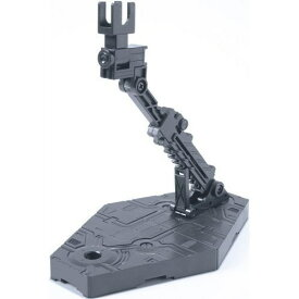 アクションベース2 グレーおもちゃ ガンプラ プラモデル